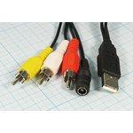 Фото 2/2 Шнур переходник штекер USB_A на гнездо питания DC 2,1D5,5 и три штекера RCA, кабель 2м, № 14679 шнур шт USB A-гн пит DC 2,1D5,5+шт RCAx3\2м