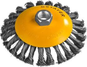 """35135-125, STAYER """"PROFESSIONAL"""". Щетка коническая для УШМ, жгутированная стальная проволока 0,5мм, 125ммхМ14"""