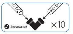"""Коннектор """"L"""" образный для Дюралайта 2W 13мм Космос KOC-DL-2W13-CL"""