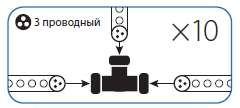"""Коннектор """"T"""" образный для Дюралайта 3W 13мм Космос KOC-DL-3W13-CT"""