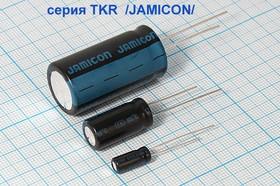 Конденсатор электролитический 10мкФ/160В , кэ 10\160\ 8x11\20\+105C\Al\ 2L\TKR\JAMICON