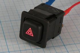 Фото 1/5 Кнопка аварийной сигнализации с красной подсветкой 12В/8А 1383 ПКнА/М\ 9Т\8А12В\ON- OFF\IL\Аварийная сигнализция\