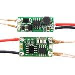 Фото 2/3 Wireless Charging Module - 5V/1A, Беспроводной зарядный модуль