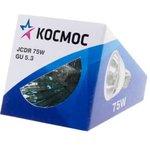 Лампа галогенная JCDR 75Вт GU5.3 220В Космос LKsmJCDR220V75W