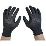 Перчатки SCAFFA DY1850-PU, размер 10