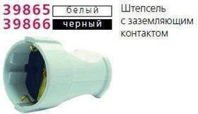 Штепсель с заземл. чер. Makel 10053
