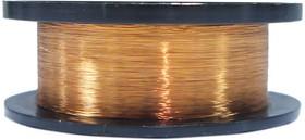 Провод обмоточный ПЭВТЛ-2 0,09 (790 м) 50 г