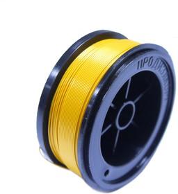 Провод в тройной изоляции TIW-B 0,55 мм 140 г( 50 м )