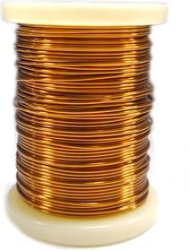 Провод обмоточный ПЭВТЛ-2 1,25 500 г (45м)