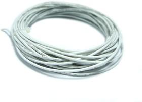Провод гибкий медн. луж AWG 18 (0,75 мм кв) белый 10 м