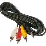Кабель аудио/видео CCA-4P2R-2M джек3.5 4pin папа->3х RCA папа 2м черный