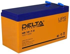 АКБ-7 Delta HR 12-7.2 Свинцово-кислотный герметичный аккумулятор