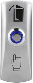 """AT-H805A LED Кнопка """"Выход"""" накладная c LED подсветкой. Цвет подсветки синий."""