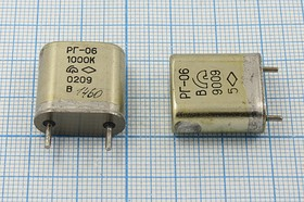 кварцевый резонатор 1МГц с большим кристаллом в металлическом корпусе БА=HC6U, без нагрузки, 1000 \HC6U\S\\\РГ06БА\1Г