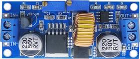DC-DC преобразователь XL4015E 5А 75Вт понижающий с регулятором тока