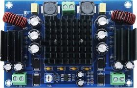 Цифровой аудио усилитель ХН-M545