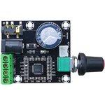 Аудио стерео усилитель XH-M120 на базе PAM8610