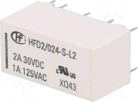 HFD2/024-S-L2, Реле 2пер. 24VDC/3A, 250VAC бистабильное 2 катушки