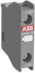 Блок контактный дополнительный CA5X-10 (1НО) фронтальный для контакторов AX09-AX80