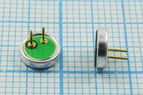 Микрофон электретный всенаправленный диаметром 6мм и высотой 1.5мм; №14076 микэ 6,0x 1,5\O\2P\\EM-6015P