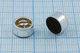 Микрофон электретный однонаправленный 9.7x5.2мм; №3256 микэ 9,7x 5,0\U\2C\-47\ KPCM-97H50U-67dB