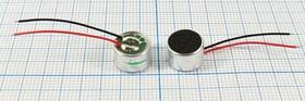 Микрофон электретный всенаправленный размерами 9.7x6.5мм с гибкими выводами длиной 30мм; № 4209г микэ 9,7x 6,5\O\2L30\-36\ KPCM-97H65L-56dB