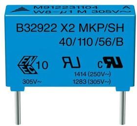 B32922H3474M000, Film Capacitor Suppressio