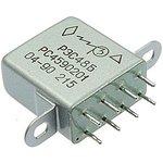 Фото 2/3 РЭС48Б РС4.590.201, (27В), Реле электромагнитное