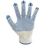 Перчатки белые рабочие хб с ПВХ 10 класс 4 нити, PER202