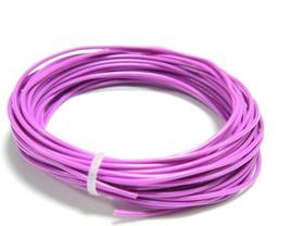 Монтажный провод НВ-4 0,35 мм кв.(фиолетовый)10 м