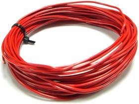 Монтажный провод НВ-4 0,75 мм кв. ( красный ) 10 м