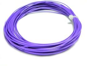 Монтажный провод НВ-4 0,12 мм кв.(фиолетовый)10 м