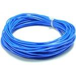 Фото 2/2 Монтажный провод НВ-4 0,5 мм кв.( синий ) 10 м
