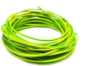 Фото 1/2 Провод ПУГВ 0,75 мм кв. 50 м ( желто-зеленый )