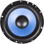 Колонки автомобильные KICX TL 6.2, компонентные, 100Вт