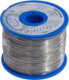 SAC305 ТР 0.3мм Флюс 525 250 г, Sn96,5Ag3Cu0.5 с безотмывным флюсом