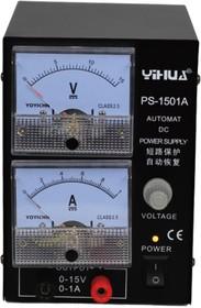 YH1501A, лабораторный блок питания 0-15В 0-1A , аналоговая индикация