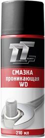 WD 210мл, смазка проникающая, аэрозоль