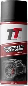 Очиститель тормозов Экстра 520 мл, аэрозоль