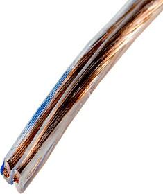 SCC-TR- 0.75, Кабель акустический 2 x 0.75мм2, прозрачный