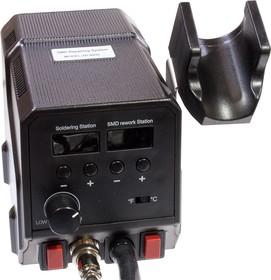 ZD-8922, стания паяльная термовоздушная + паяльник