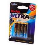 Kodak ULTRA PREMIUM LR03 BL4, Элемент питания