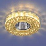 Фото 2/3 6034 MR16 GD/CL / Светильник встраиваемый золото/прозрачный