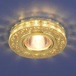 Фото 3/3 6034 MR16 GD/CL / Светильник встраиваемый золото/прозрачный