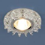 Фото 3/3 6037 MR16 SL / Светильник встраиваемый зеркальный/серебро