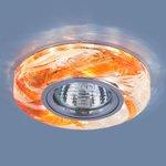 Фото 2/3 2191 MR16 OR оранжевый, Точечный светодиодный светильник