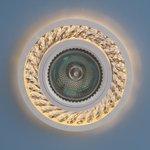 Фото 4/6 8355 MR16 / Светильник встраиваемый CL/WH прозрачный/белый