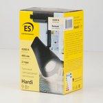 Фото 8/9 LTB18 / Светильник потолочный светодиодный Hardi Черный 9W 4200K