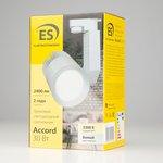 Фото 5/7 LTB20 / Светильник потолочный светодиодный Accord Белый 30W 3300K