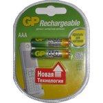 65AAAHC(HR03/ААА), Аккумулятор для радиотелефонов ...